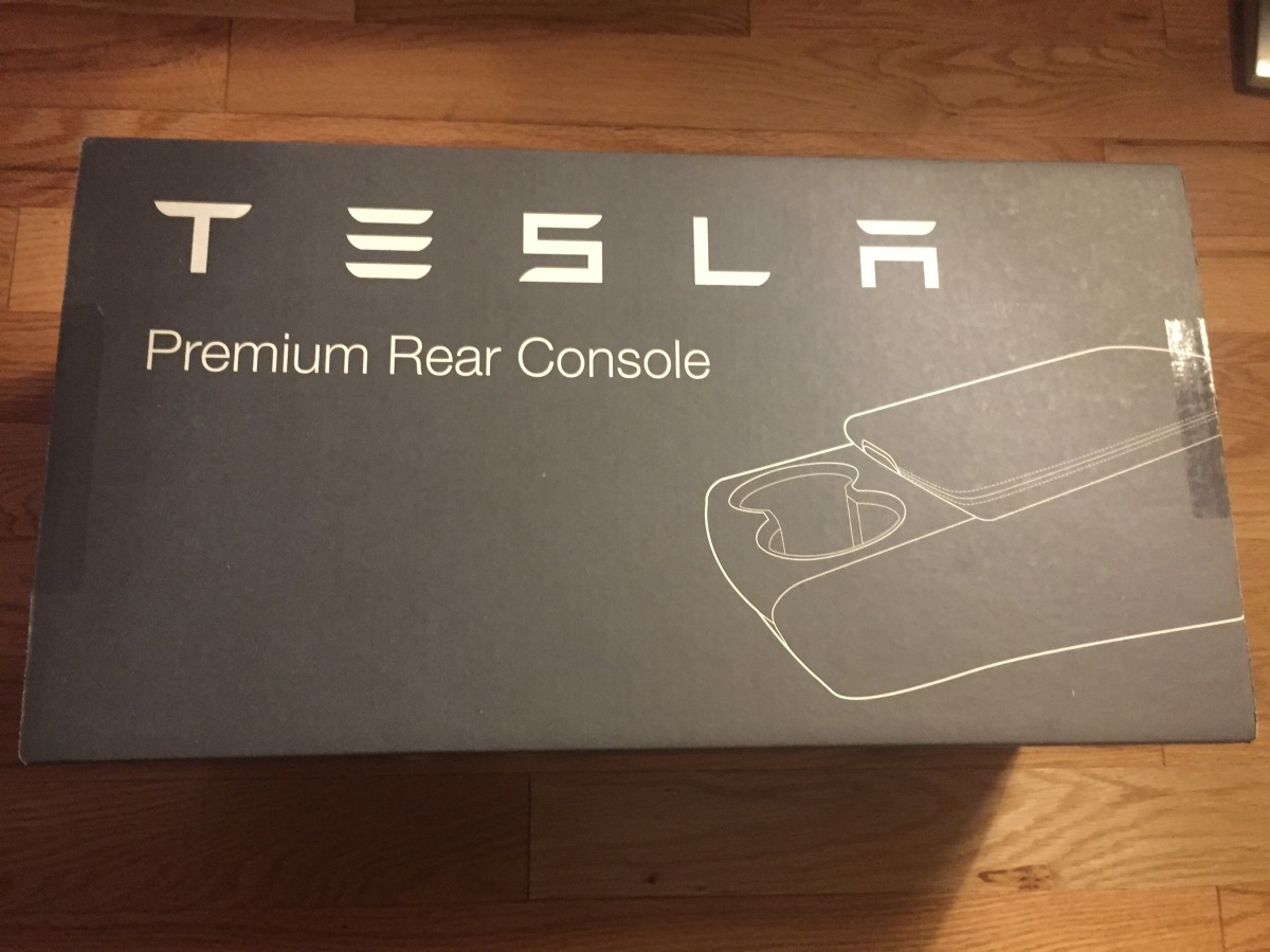 Discontinued: Tesla Premium Rear Console